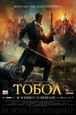 Watch The Conquest of Siberia Megashare