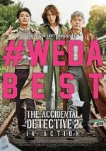Watch The Accidental Detective 2: In Action Megashare